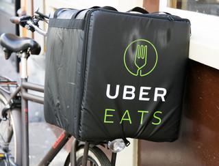 Większa ochrona dla zatrudnionych w Uberze