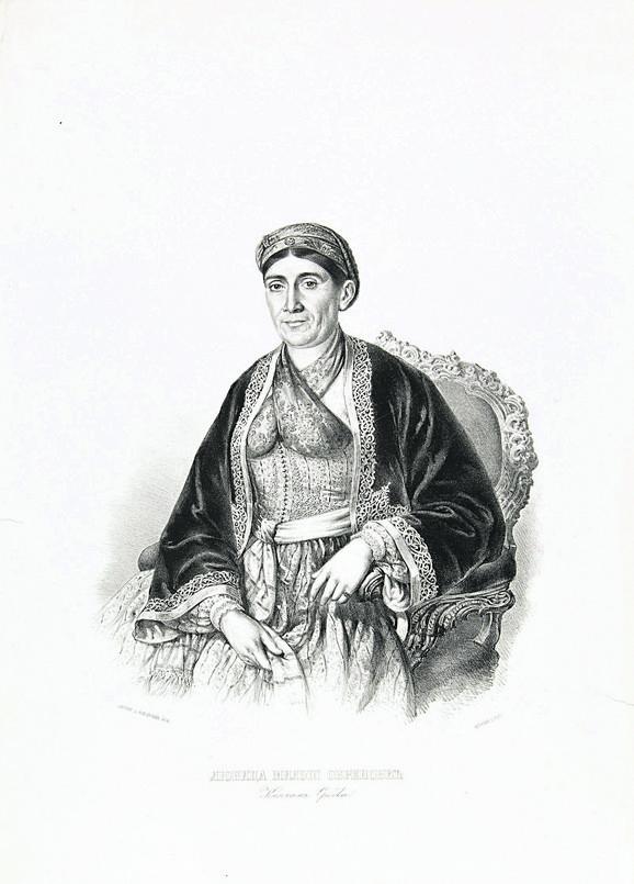 Ljubica Obrenović,1851.