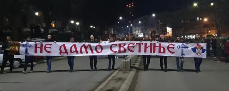 Kosovo litija moleban spc Crna Gora
