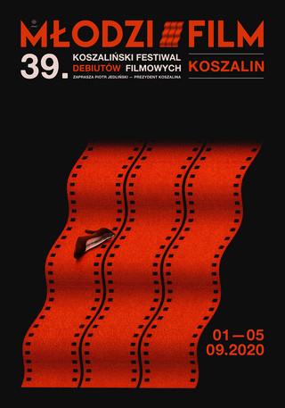 39. Festiwal 'Młodzi i Film': Do obejrzenia m.in. '25 lat niewinności. Sprawa Tomka Komendy' w reżyserii Jana Holoubka