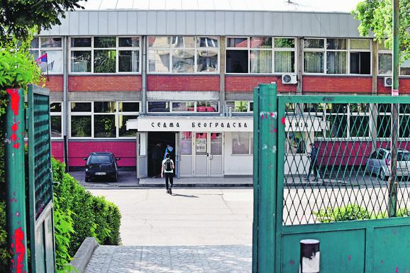 Sedma beogradska gimnazija