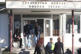 studenti Banjaluka SC Nikola Tesla