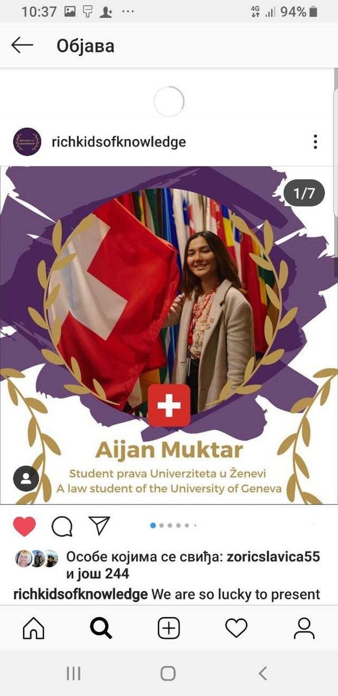 Aijan iz Švajcarske