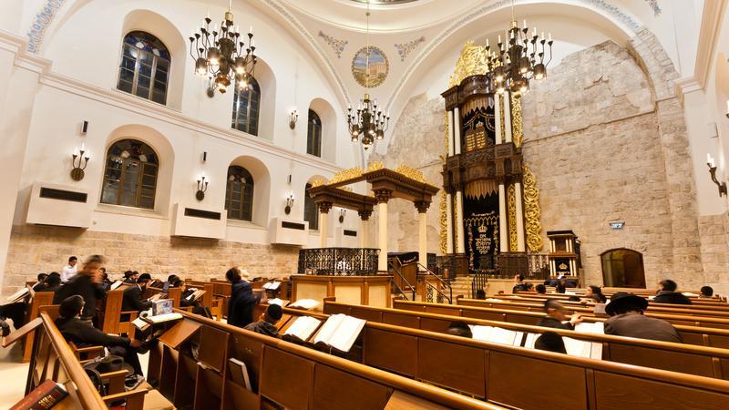 Synagoga Hurwa w Jerozolimie
