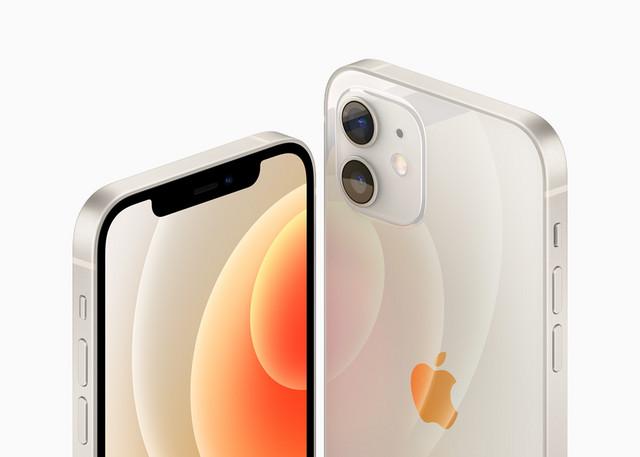 iPnone 12 i iPhone 12 mini