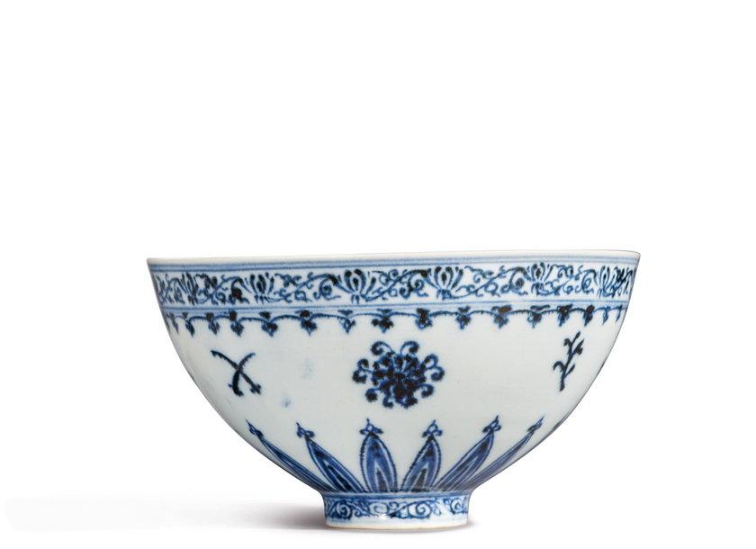 Nabywca przesłał zdjęcia miseczki do Sotheby's prosząc o wycenę artefaktu.