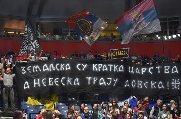 Rukometna reprezentacija Srbije, Rukometna reprezentacija Hrvatske