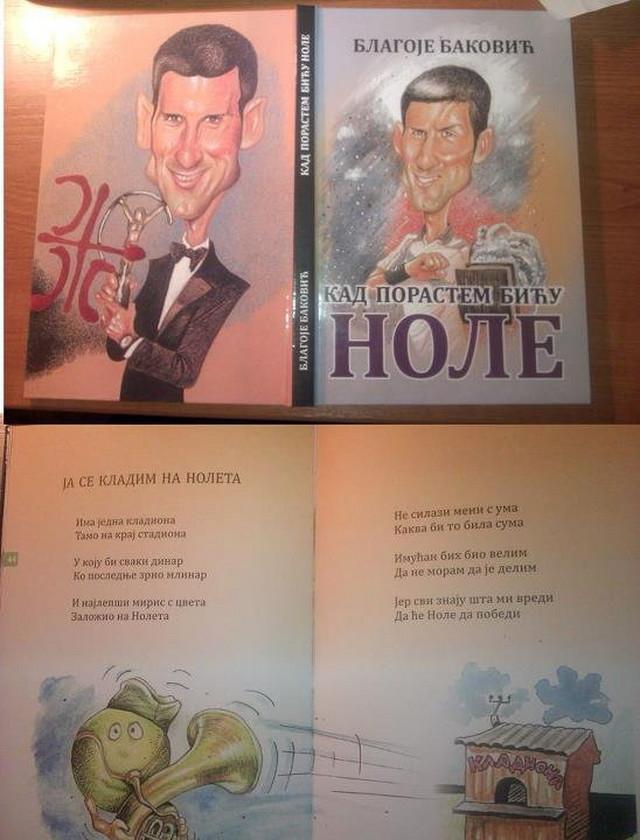 Promovisanje kockanja ili stilska figura:Sporna pesma Blagoja Bakovića