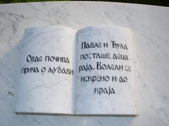 Spomen ploča Ašikov grob