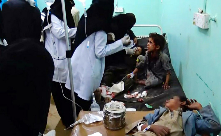Jemen deca vazdušni napad EPA HOUTHI MOVEMENT HANDOUT