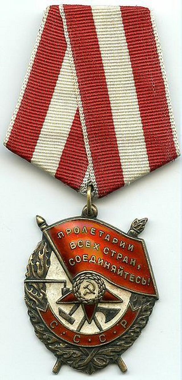 Orden Crvene zastave