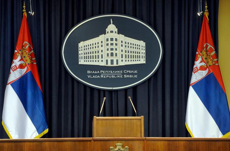 Vlada Srbije foto Mladen Surjanac (3)
