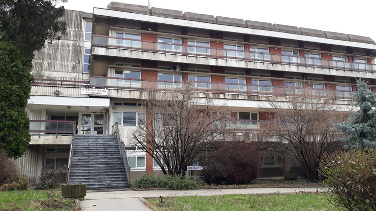 Infektivna klinika Kliničkog centra u Nišu