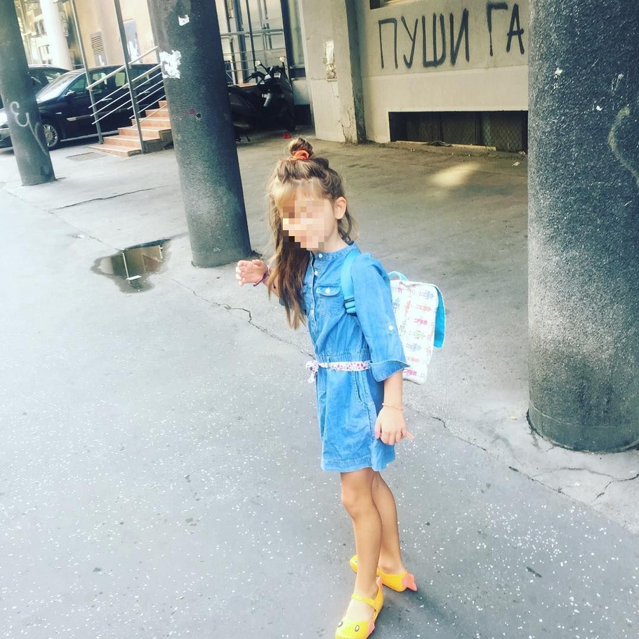 Ćerka Luča
