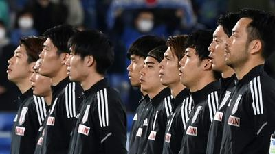 Japan name European-based squad for Myanmar World Cup qualifier