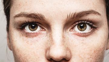 rossz látás és szemfájdalom
