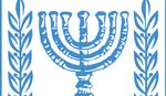 Izrael usvojio zakon o retroaktivnoj legalizaciji naselja