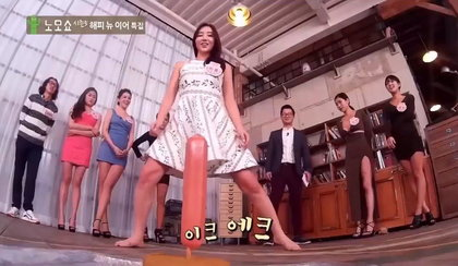 Tak koreańska stacja zabawia widzów. Kobiety są upokorzone