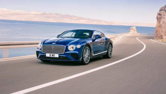 Nowy Bentley Continental GT - lekkość w modzie