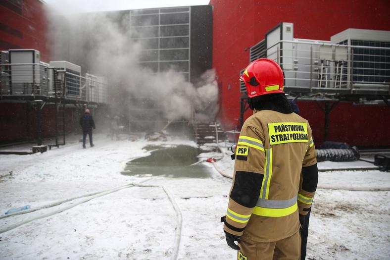Akcja gaśnicza pożaru w archiwum urzędu miasta