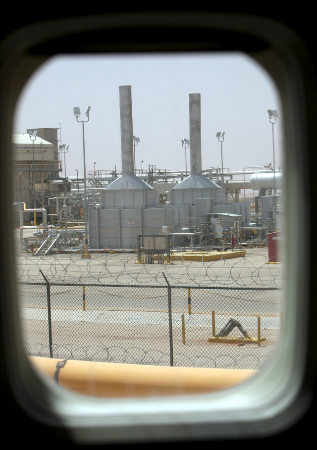 Saudijska rafinerija