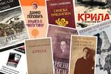 KOMBO knjige Veliki rat