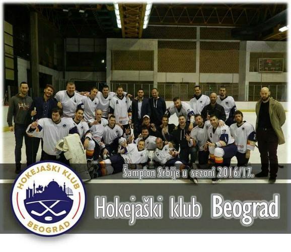 Novi prvaci Srbije: Hokejaši Beograda