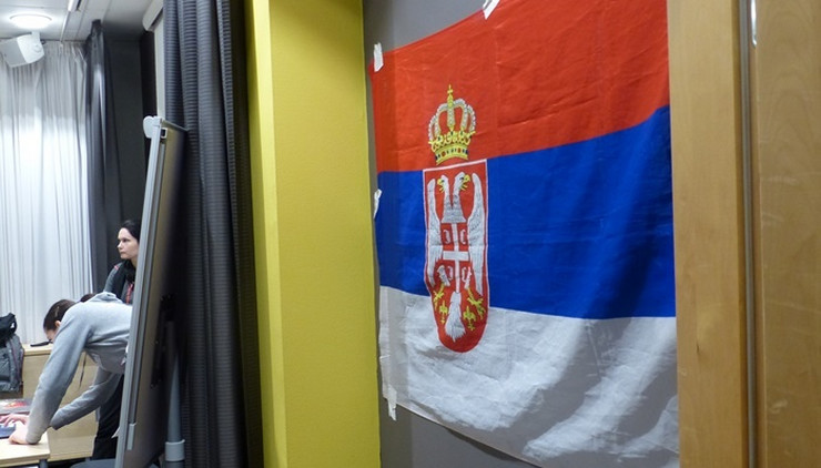 Zastava rss