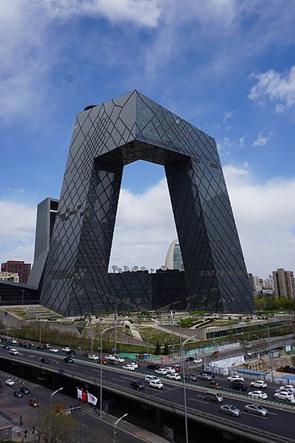 Zgrada CGTN u Pekingu