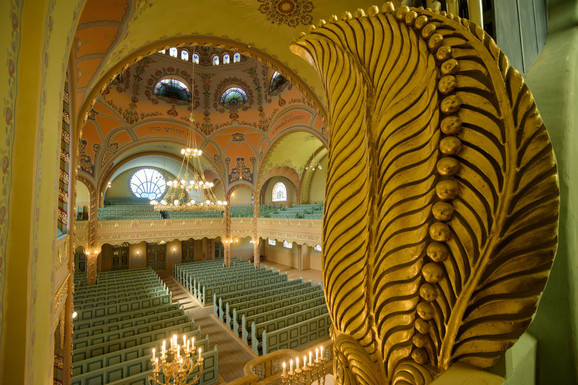 Unutrašnjost sinagoge