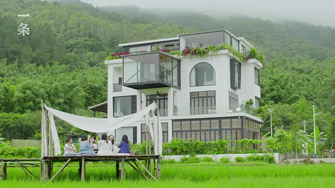 Kuća iz snova