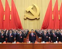 """Chiny mogą mieć nieszczere intencje, inwestując w naszym regionie - sugeruje """"Financial Times"""""""