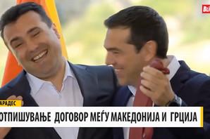 Zaev i Cipras predloženi kao kandidati za NOBELOVU NAGRADU ZA MIR