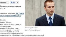 Ukraina: Starszy syn Janukowycza w rok podwoił wielomilionową fortunę