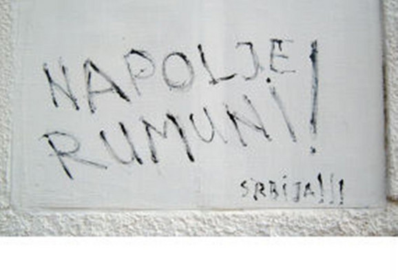 Uvredljivi grafit u Vršcu
