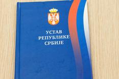 ustav srbije03 arhivska fotografija Visoki savet sudstva