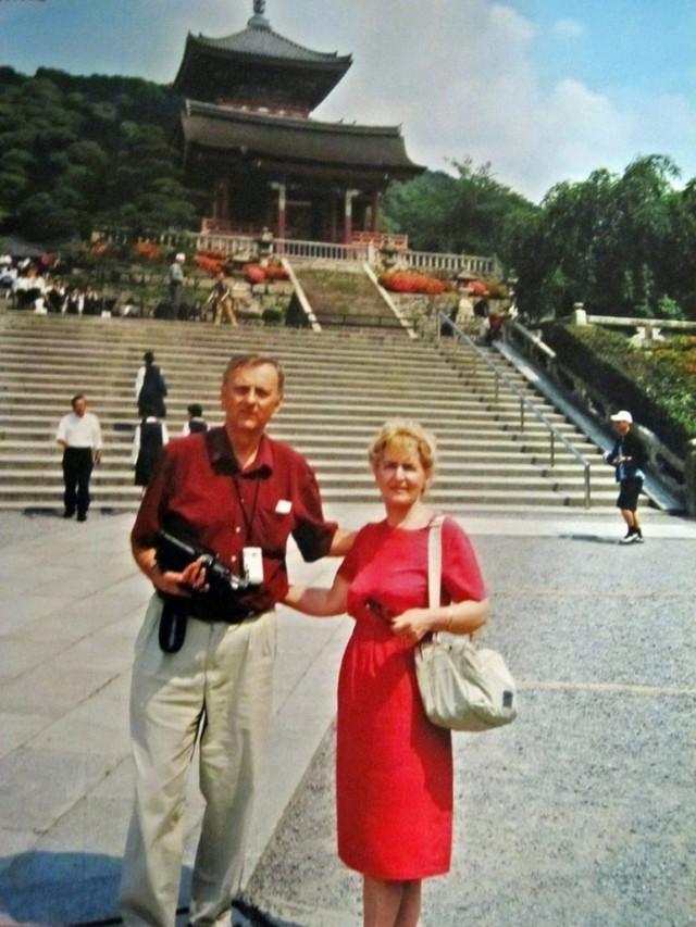 Starčevići u Japanu