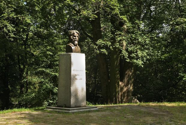 Park Książąt Pomorskich, Koszalin