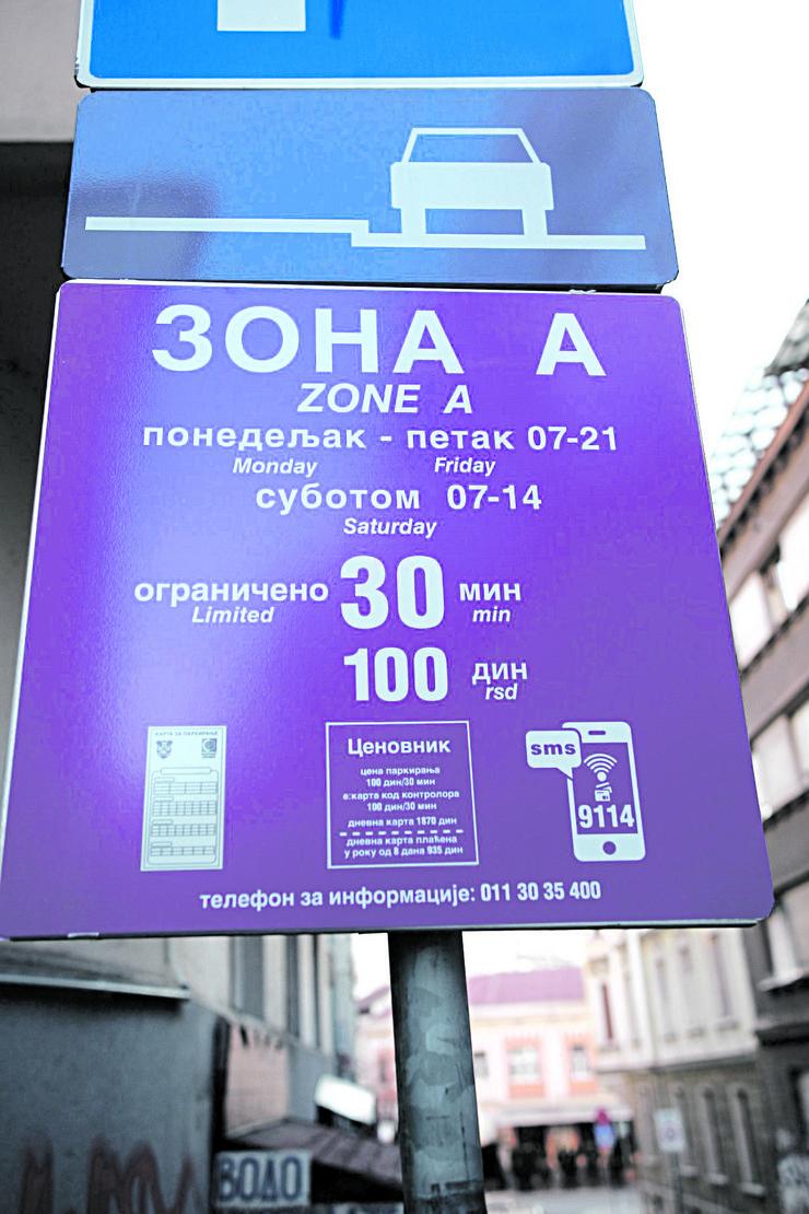 parking 11 foto Uros Arsic