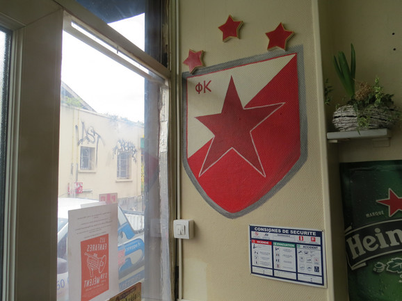 Grb Zvezde na ulazu