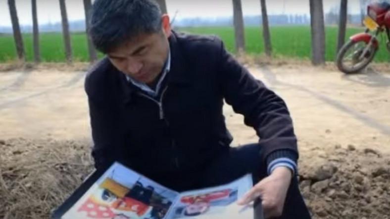Guo Gantang