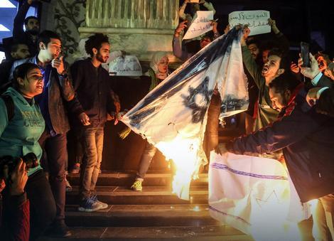 Paelstinci su već počeli sa protestima protiv SAD i Izraela