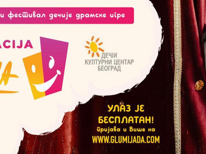 Treći međunarodni festival dečije dramske igre SBB Fondacija GLUMIJADA u DKC Beograd od 20. do 22. 4