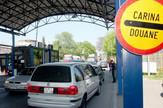Granični prelaz Gradiška1