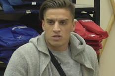 David Dragojević