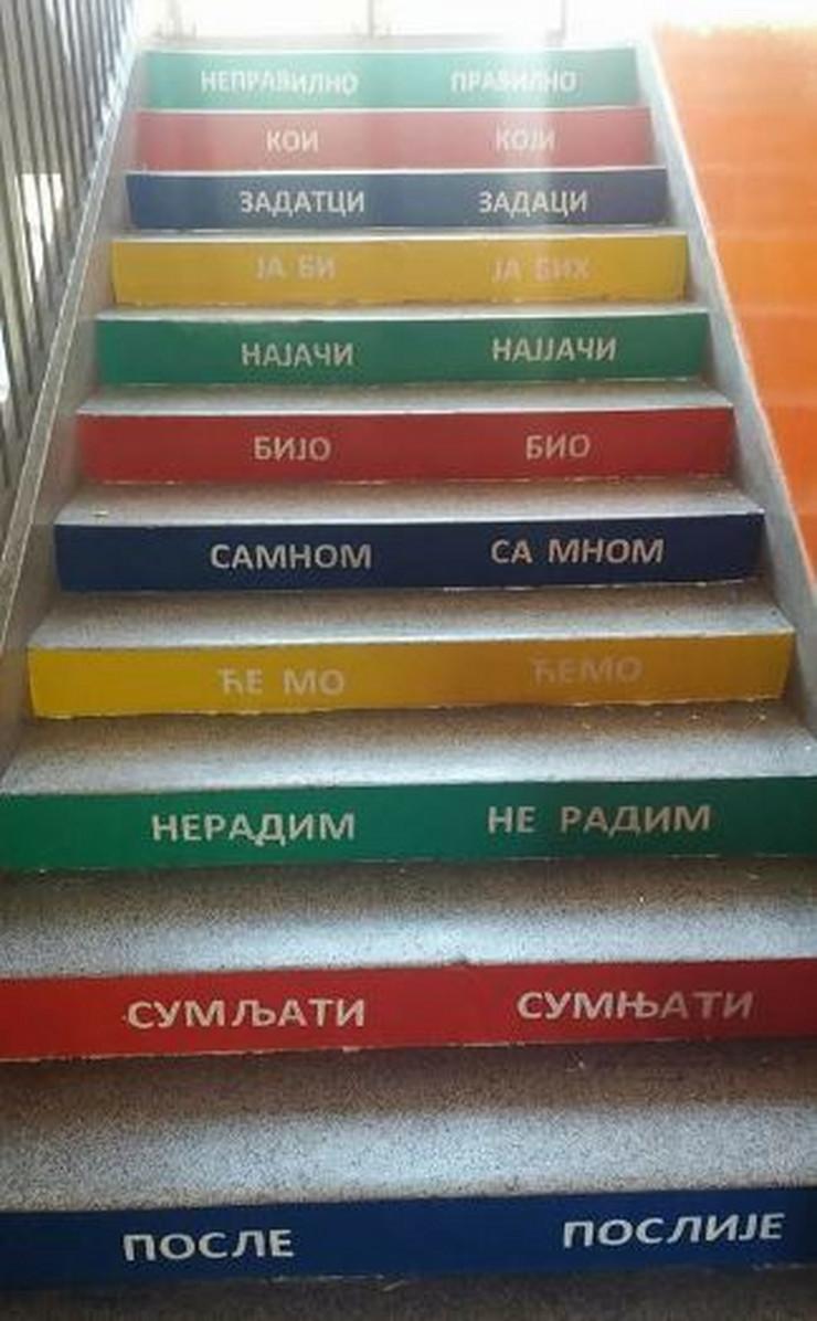 stepenice pismenosti Foca