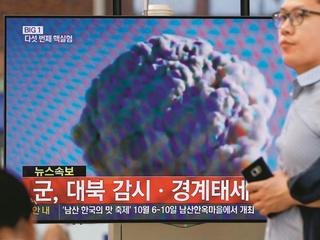 Reactions To North Korea's Fifth Nuclear Test