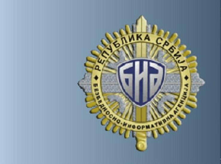 229179_bia-logo