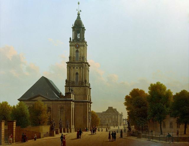 Nekadašnji izgled zloglasne crkve