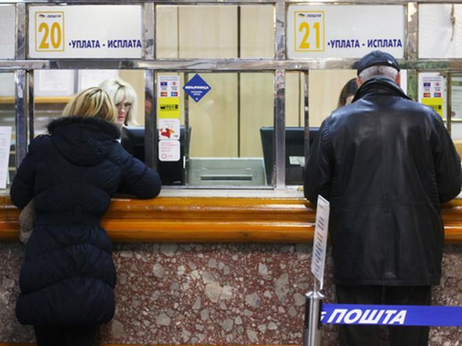 Cela Srbija priča o deki koji je osvojio 19.000 dinara na lutriji: Došao je da podigne pare, službenica mu je rekla OVU STVAR i SUZE SU KRENULE DA LIJU
